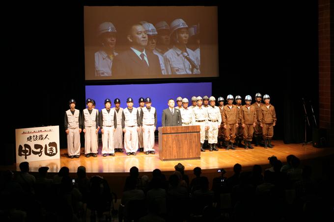第2回 建設職人甲子園 神奈川地区決勝大会