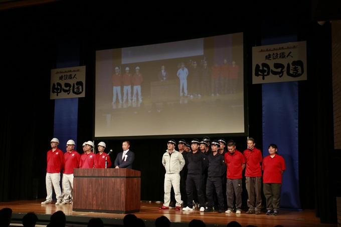 第2回 建設職人甲子園 大阪地区大会