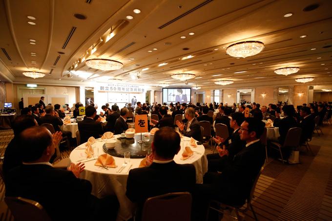 ユニティガードシステム株式会社様 創立50周年記念祝賀会